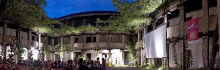 Festival Cines del Sur (EUROPA PRESS)