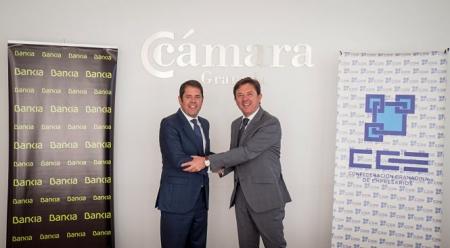 Firma del convenio entre Bankia y Cámara Granada (CÁMARA GRANADA)