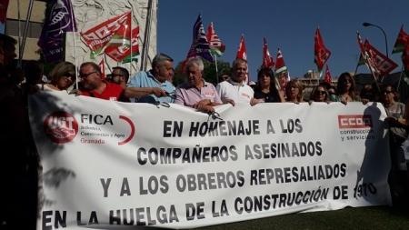 Homenaje sindical a los obreros asesinados en la huelga de 1970 (CCOO)