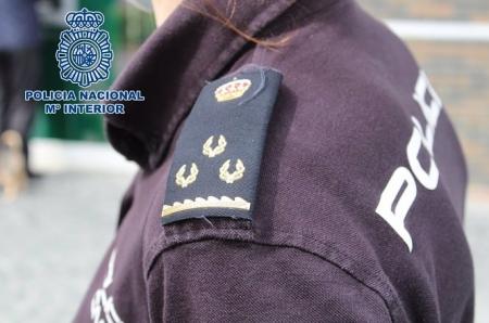 Policía Nacional (POLICÍA NACIONAL)